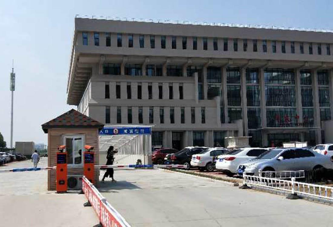 衡水市民行政中心