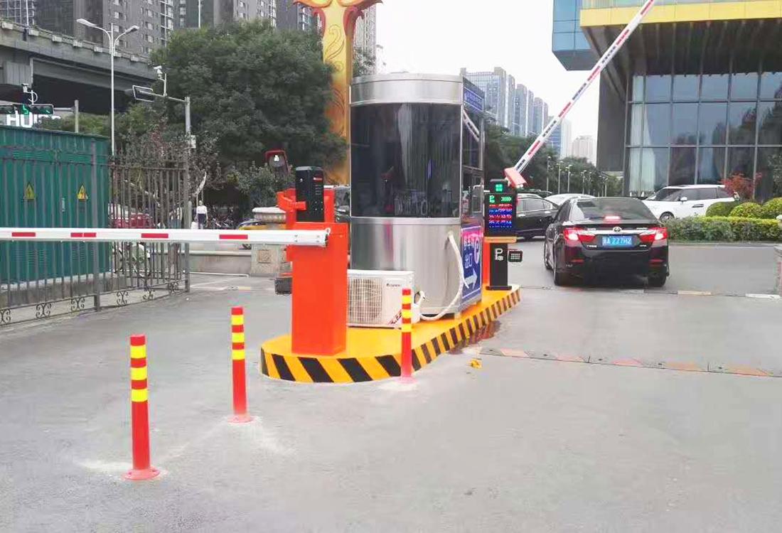 【真地】停车场收费管理系统