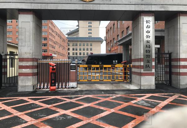 真地智能车牌识别分体机成功入驻长春市公安局特警支队