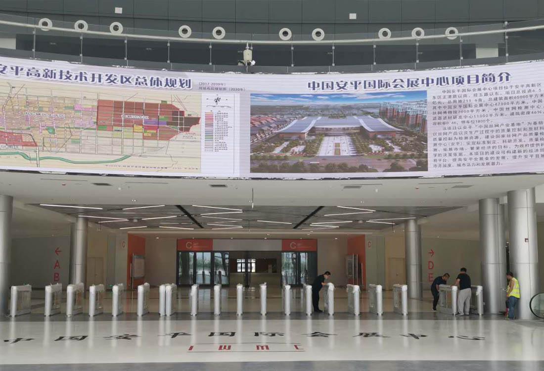 安平国际会展票务系统